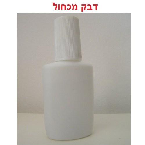מדהים gold-cosmetic   קטלוג מוצרים PB-32