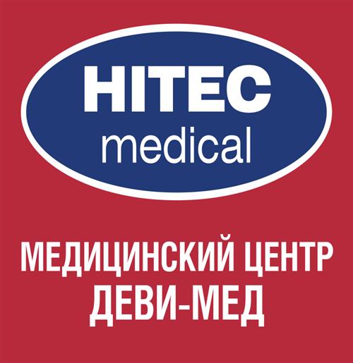 Медицинский центр Деви-Мед