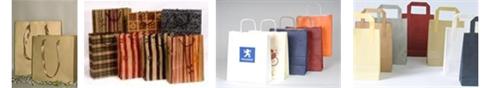 פלסטון שקיות ופתרונות אריזה , ייצור ושיווק מוצרי פלסטיק