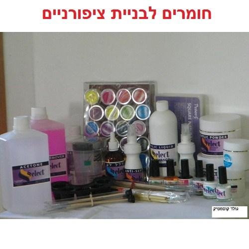 מגניב gold-cosmetic   קטלוג מוצרים PW-41