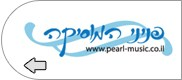 http://www.pearl-music.co.il/