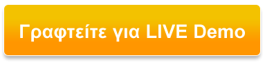 Sign up to a LIVE Demo